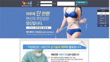 닥터포유 종로점
